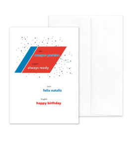 Coastie Latin Birthday - US Coast Guard Military Appreciation Birthday Greeting Card With Envelope - by 2MyHero