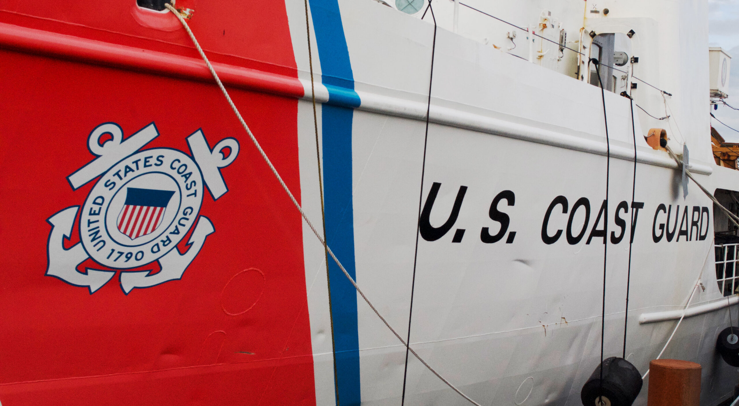 Supporting our USCG